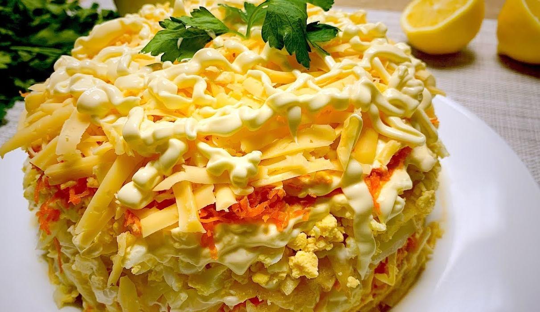 Обалденно вкусный и нежный салат