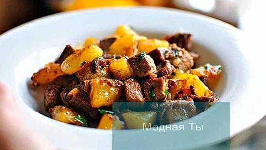 Жареный картофель с мясом. Оджахури